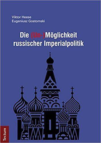 Deutsch-Russisches Zentrum für Wirtschaftswissenschaft Moskau